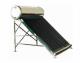 Panou solar presurizat Sontec SPP-470-H58/1800 boiler. Poza 1320